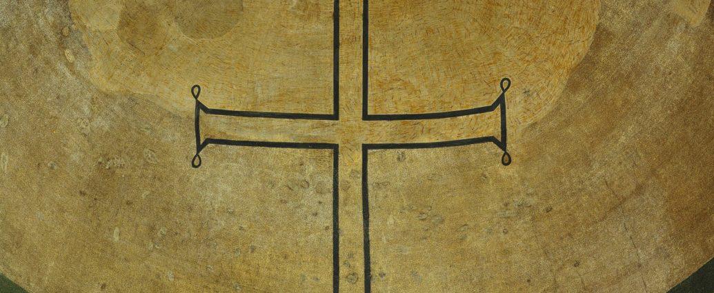 Image de la Croix - Ste Trinité